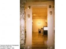 http://www.beatrice-casadesus.com/files/gimgs/th-59_Casadesus_Vues-Expos_10_NewYork_1994.jpg